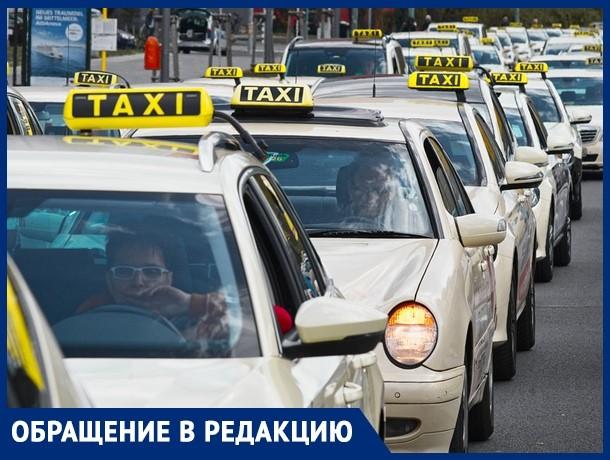 Таксист из Анапы, поведал о нюансах, которые ожидают водителей в данном бизнесе