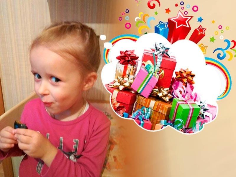 Победителей в конкурсе «Детки-конфетки» - ожидают 32 приза