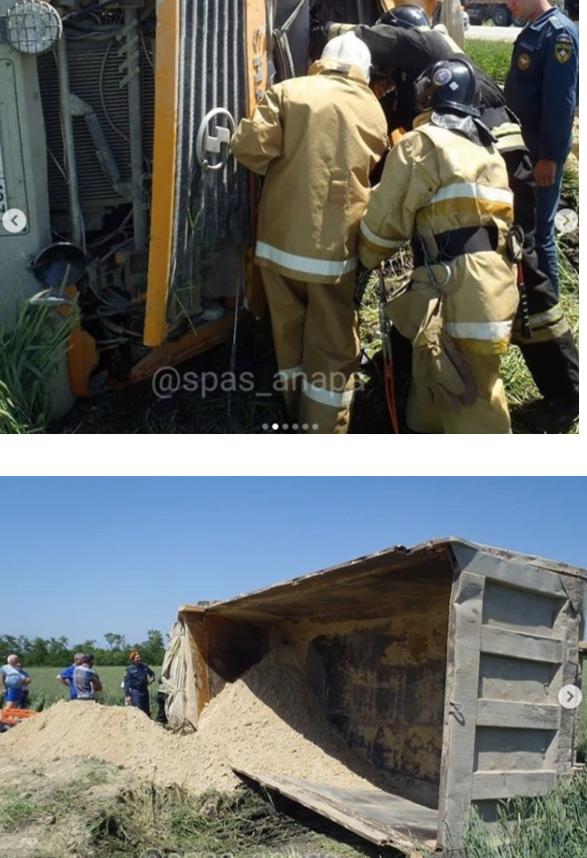 На дороге Анапа — Гостагаевская водитель был зажат в кабине грузовика