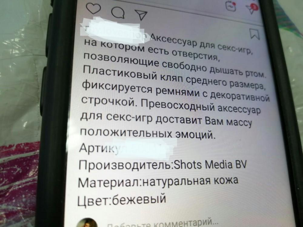 Эротический спам - атакует Анапчан