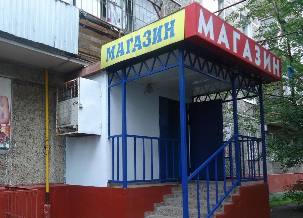Какой бизнес запрещается организовывать в многоквартирных жилых домах Анапы?